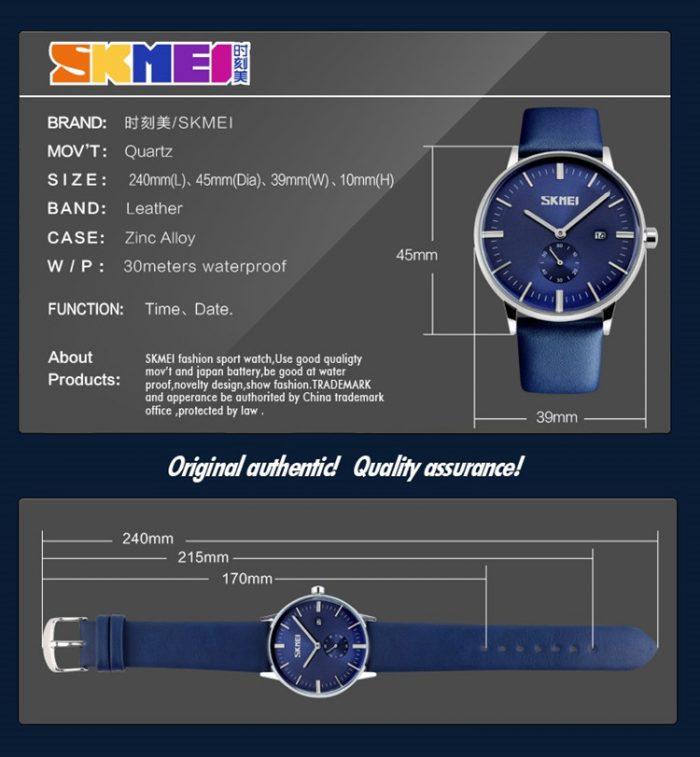 Thông tin kỹ thuật đồng hồ SKmei 9083