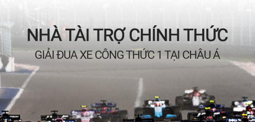 Nhà tài trợ đua xe F1