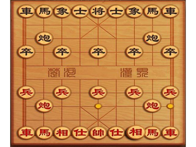 Lưu ý học đánh cờ tướng nhanh nâng cao trình độ